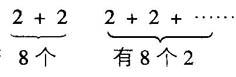 数学视界:数学教育的应有视角 - sunmei - sunmei的博客