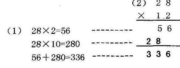 电路 电路图 电子 原理图 593_227